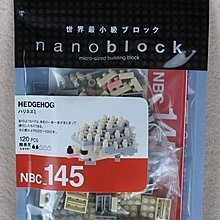 nanoblock NBC_145 Hedgehog