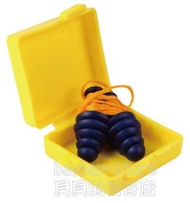 (安全衛生)台灣製傘型有線耳塞(附保存盒)_質地柔軟舒適,防噪音效果極佳_100%台灣製造
