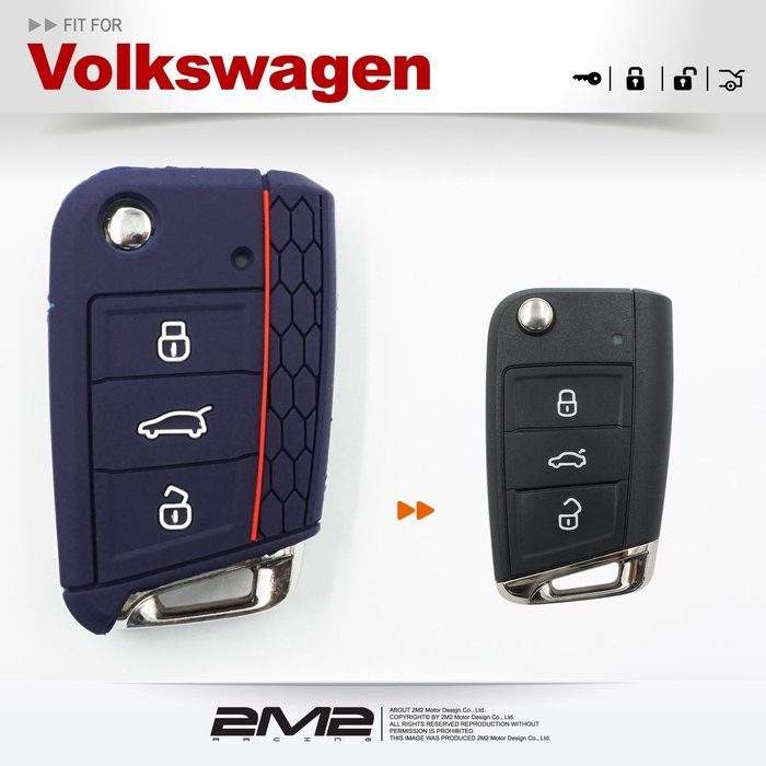 AE Volkswagen Golf Sportsvan Tiguan Touran GTI 福斯汽車晶片鑰匙果凍套