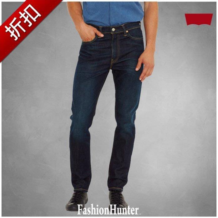 折扣【FH.cc】Levis 超窄管牛仔褲 510-0565 Skinny Jeans 無化學酸洗Waterless產線