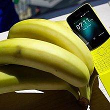 熱賣點 全新 Nokia 8110 香蕉手機經典復刻版 NOKIA 8110 4G