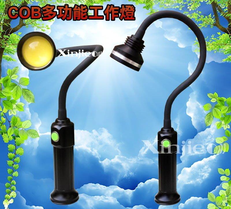 信捷【B48國套】強力磁鐵工作燈 COB LED 蛇燈 軟管 手電筒 多功能軟管燈 工作露營汽車維修 L2 U2 T6