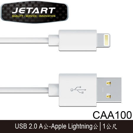【MR3C】含稅 JETART捷藝 USB to Apple Lightning CABLE 1M 白色(CAA100)