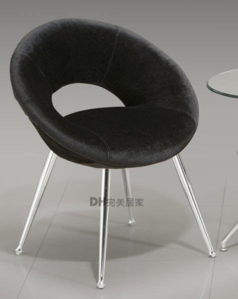 【DH】貨號QA05《幾何》10MM圓玻璃茶几桌/黑絨布面造型椅/房間桌椅˙主要地區免運