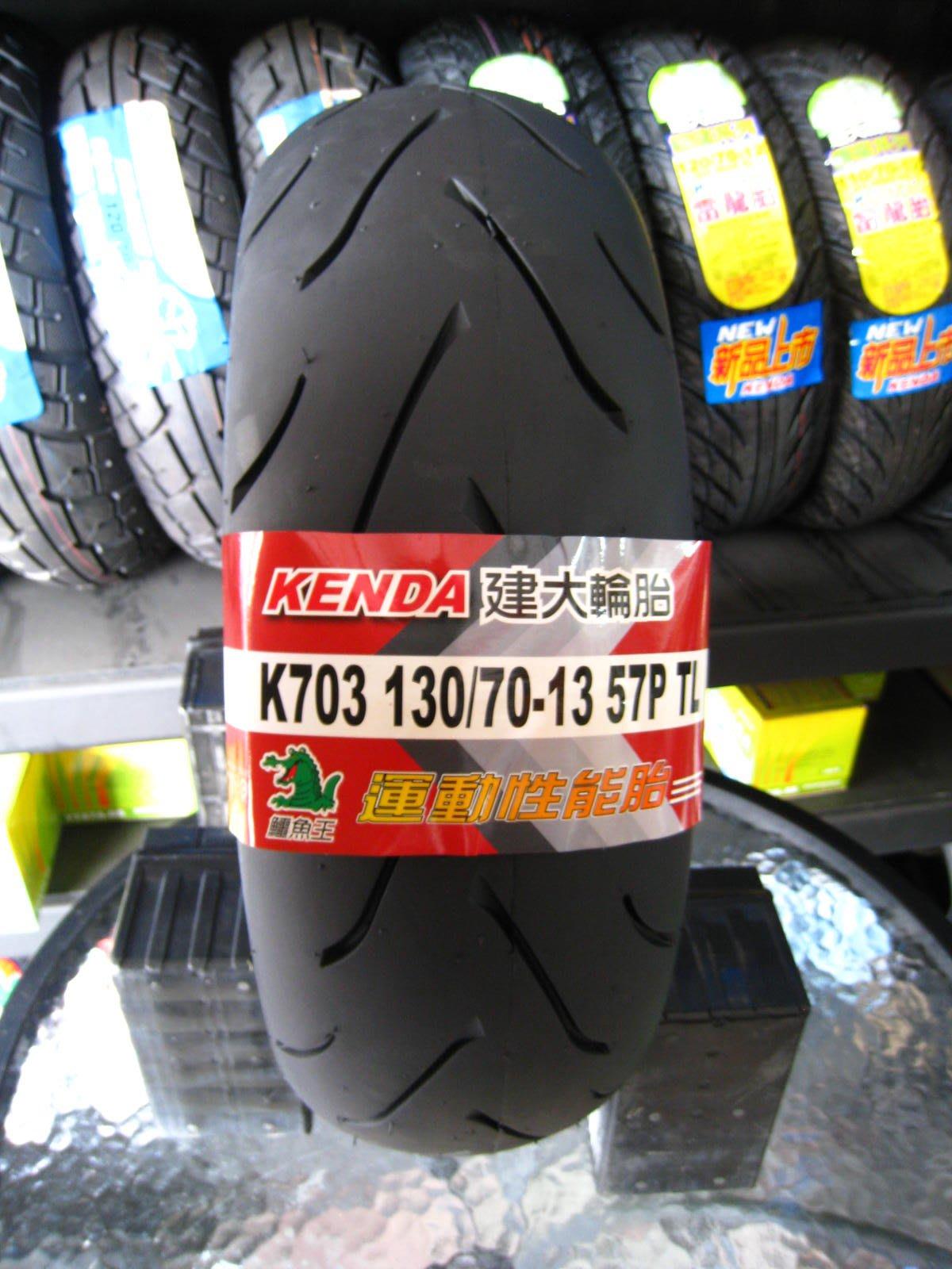 [彰化-員林] SMAX 155 ~ FORCE 155 輪胎 原廠皮帶 清洗傳動 零件 大保養 清洗噴油嘴 清洗節流閥