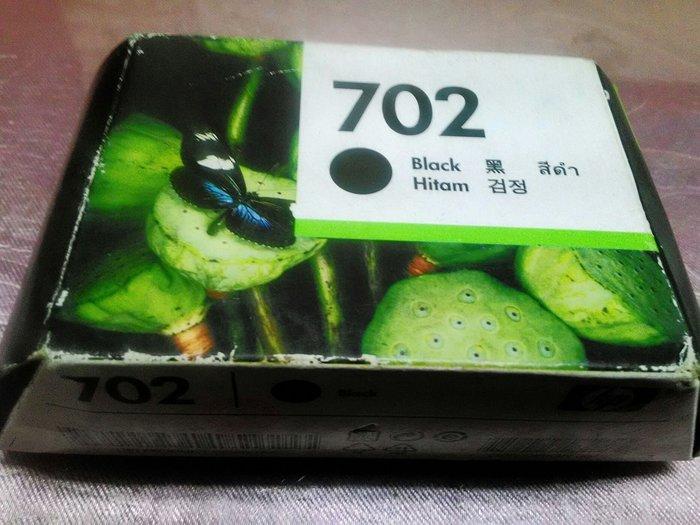 HP 墨水CC660AA 黑色裸裝墨水匣 No.702