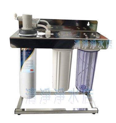 3M S004/F004 三道式家用除鉛精緻淨水器+白鐵腳架型無鉛鵝頸全配件。4300元