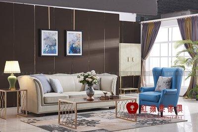 [ 紅蘋果傢俱 ]SL-1159 歐式美式系列 休閒椅 椅子  數千坪展示