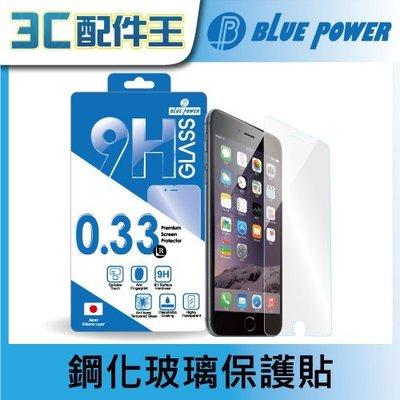 BLUE POWER Infocus M320U M330 M350 M510 9H鋼化玻璃保護貼 0.33