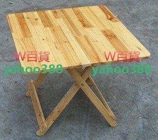 【w百貨】柏木家具 折疊桌_C03E