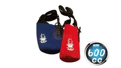 2059生活居家館_三光牌金星不銹鋼水壺保護套600cc【藍】可調式揹袋 兒童水壺袋