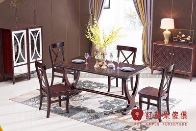 [ 紅蘋果傢俱 ] SLT068  歐式美式系列 長餐桌 餐桌 桌子 (另售餐椅) 數千坪展示