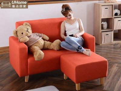 布沙發 【UHO】 WF 幸福 漾桔品味 小L型亞麻布沙發組 (2人+小腳椅)  免運費