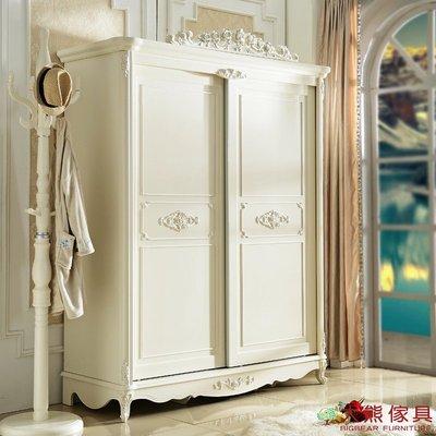 【大熊傢俱】JIN T07 歐式衣櫃 推門衣櫃 躺門衣櫃 兩門衣櫃 置物櫃 收納櫃 儲物櫃 滑軌衣櫃 法式 另售床台