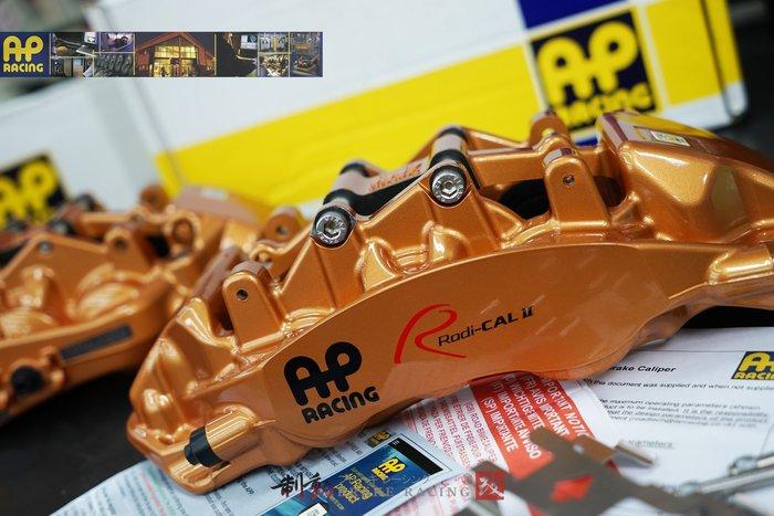 新款鍛造 AP Radi-CAL2 CP-9560 六活塞卡鉗玩色 原裝380/390盤 各車系搭配歡迎詢問 / 制動改