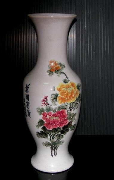 出賣家藏--金門陶瓷瓶