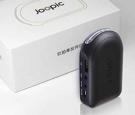 呈現攝影-JOOPIC 無線取景控制器 WIFI 遙控/定時拍攝 閃光/聲音觸發 即時取景 Raw檔 外拍/棚拍 縮時