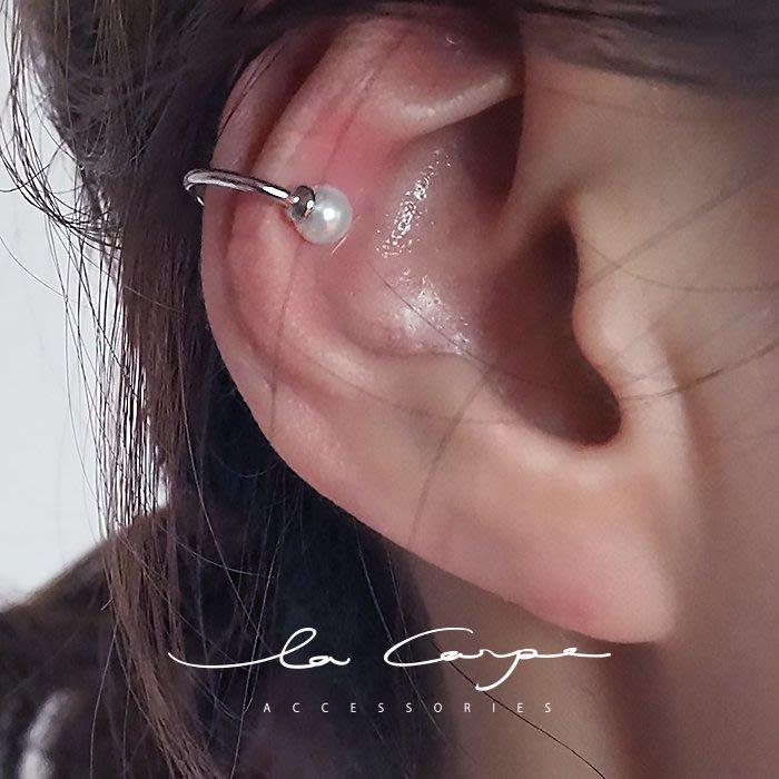 La Carpe - [無耳洞女孩] 韓國 貝珠925純銀耳夾 耳骨環【PLE028】