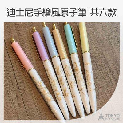 【東京正宗】日本 迪士尼 手繪風 原子筆 共6款 #PEN
