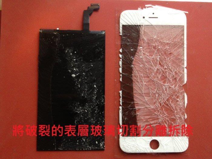 【Akai iphone6手機維修】iphone6s液晶螢幕4.7吋 6s手機玻璃破裂更換 iphone6s螢幕維修