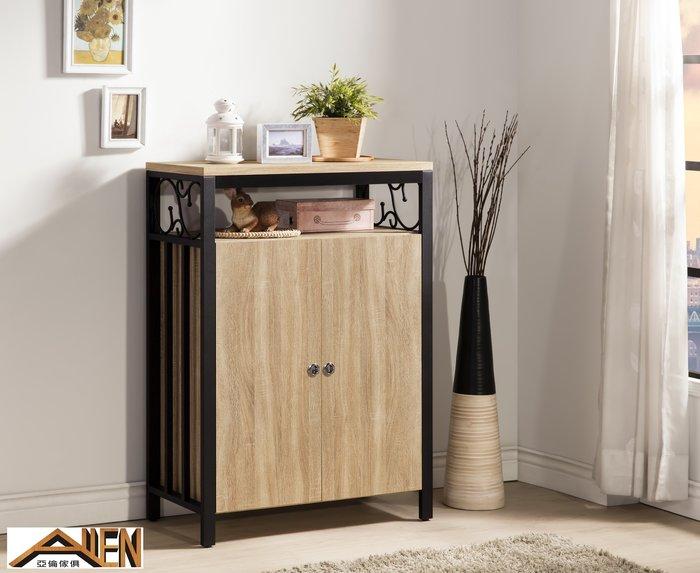 亞倫傢俱*尼克浮雕木紋2.7尺鞋櫃