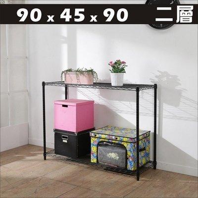 辦公室 電腦室 臥室【居家大師】新品  R-DA-SH186BK 黑烤漆 置物架/波浪架