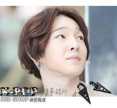 韓國ASMAMA官方正品 WINNER 南泰賢 南太鉉 Nam Tae Hyun 同款中空三角長吊墜扣式耳環 (單支價)