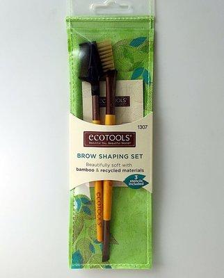 【愛來客 】美國新款古銅色EcoTools Brow Shaping Set #1307 2件裝修眉套刷組+3片眉型模板