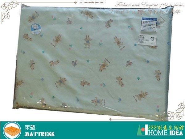 『888創意生活館』272-008-29-2天然嬰兒乳膠趴睡枕-綠$250元(09-1床墊獨立筒床墊工廠高雄)花蓮家具