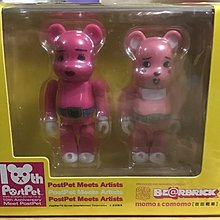 全新 Medicom Post pet 100% 10週年 Box set Bearbrick