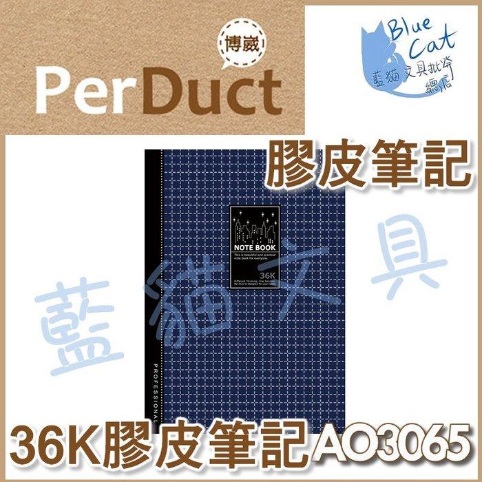 ~可 取貨~隨手記 簡單 手札~BC52281~〈AO3065〉36K透明藍膠皮筆記 3本