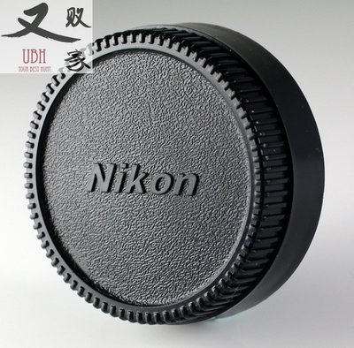 又敗家@Nikon尼康副廠鏡頭後蓋NIKON鏡頭後蓋F鏡頭後蓋LF-1鏡頭後蓋LF1鏡後蓋F-Mount鏡頭背蓋Nikon後蓋LF-4鏡頭尾蓋LF-4鏡頭後蓋