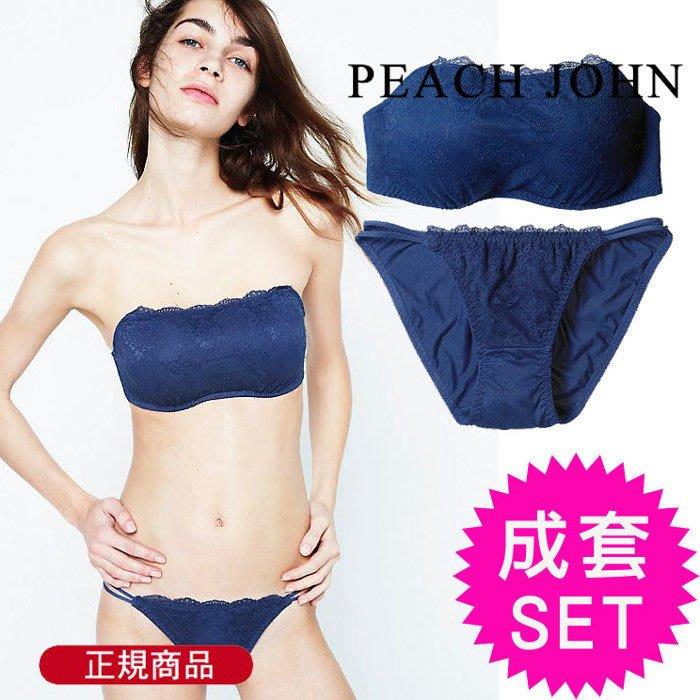 Work Bra 花猴推薦 Peach John 蕾絲刺繡  小可愛 平口內衣+內褲 成套 整套 二件組 1013254