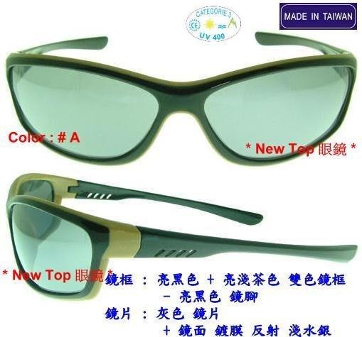 拼買氣_一元起標_運動單車款防風太陽眼鏡_特殊雙色鏡框設計_UV-400鏡片鍍膜反射水銀_MIT製(2色)_SP-07