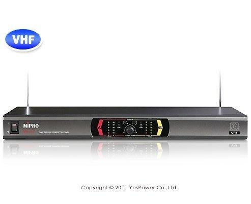 *出租/全省配送*MR-123 MIPRO雙頻道VHF無線麥克風/2支無線麥克風/訊號穩定不回朔/台灣製