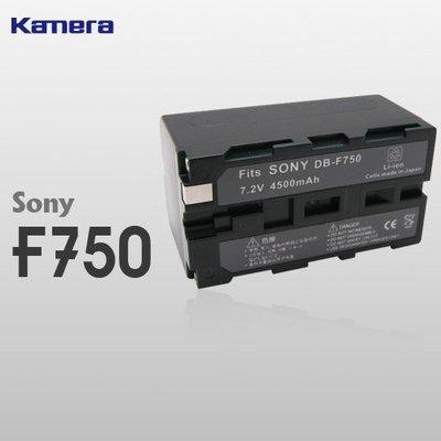 @佳鑫相機@(全新品)Kamera佳美能 DB-F750副廠鋰電池(同SONY NP-F730/F750/F770電池)