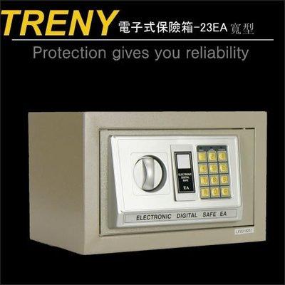 【TRENY直營】電子式寬型保險箱-寬型 HD-3550 公司貨保固一年 保險庫 密碼鎖金庫 金庫 保險箱 金櫃