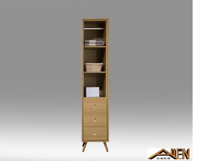 亞倫傢俱*艾奈爾立體木紋1.3尺三抽衣櫥
