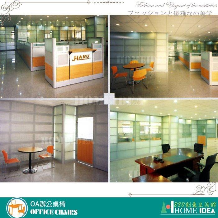 『888創意生活館』176-001-27屏風隔間高隔間活動櫃規劃$1元(23OA辦公桌辦公椅書桌l型會議桌電)屏東家具