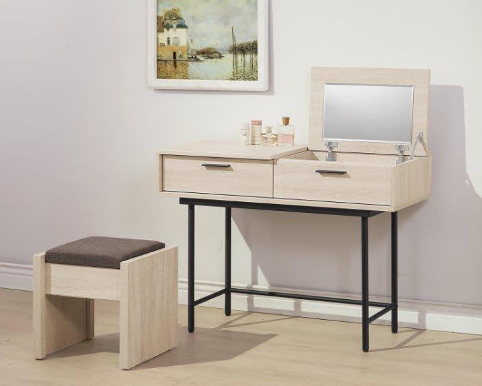 【DH】商品貨號商品名稱《柏納德》3.5尺鏡台含椅(圖一)可掀式.置物収納.台灣製可訂做.主要地區免運費