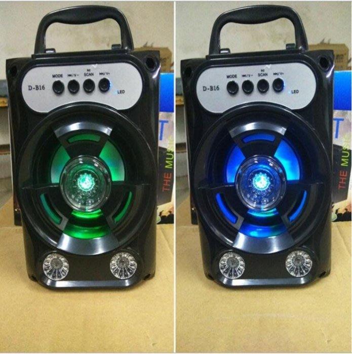 D-B16無線藍牙音箱  迷你便攜插卡喇叭 戶外小音箱 廣場舞音響4361