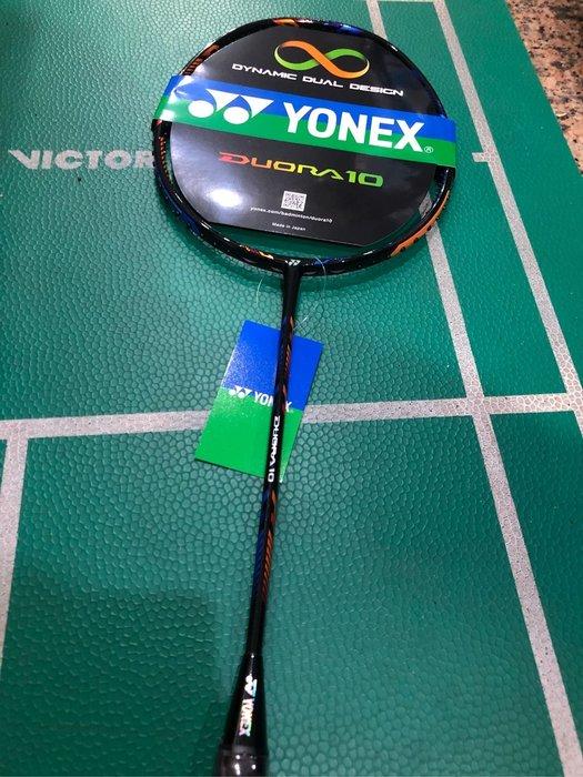 (羽球世家)YONEX李宗偉新色羽球拍 DUORA 10 (D10)  雙刃拍 新色 雙面拍