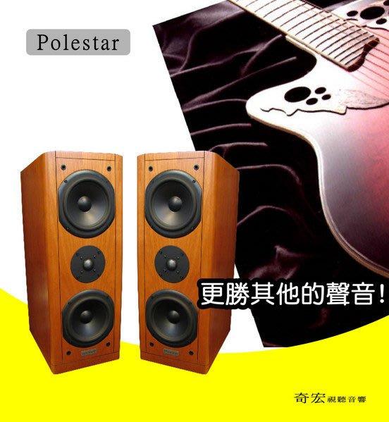 桌上型POLESTAR加拿大喇叭VB-1L唱卡拉OK或看家庭劇院效果都是一級棒使音響更棒推薦新北音響展找台北市音響店推薦