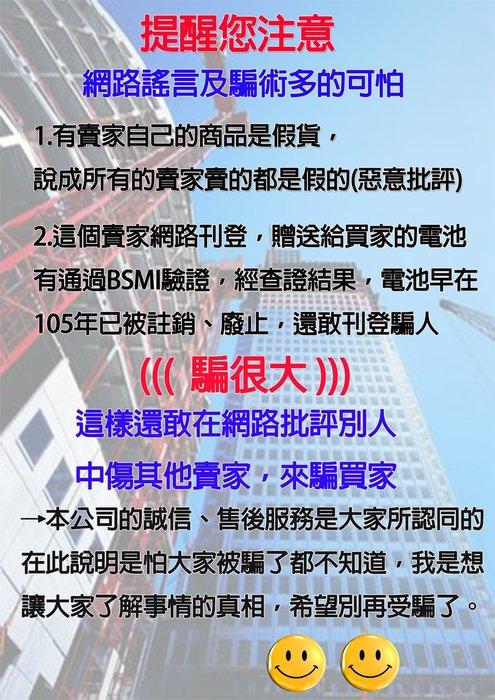 ☆︵興雲網購︵☆【27044】CREE XM-L2強光潛水手電筒 防水 照明設備 釣魚燈 頭燈(整套含座充+充電鋰電池)