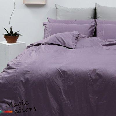 《60支紗》雙人床包被套枕套四件式【紫...
