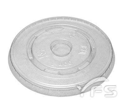 L400水晶杯平盖(85口径)-PS