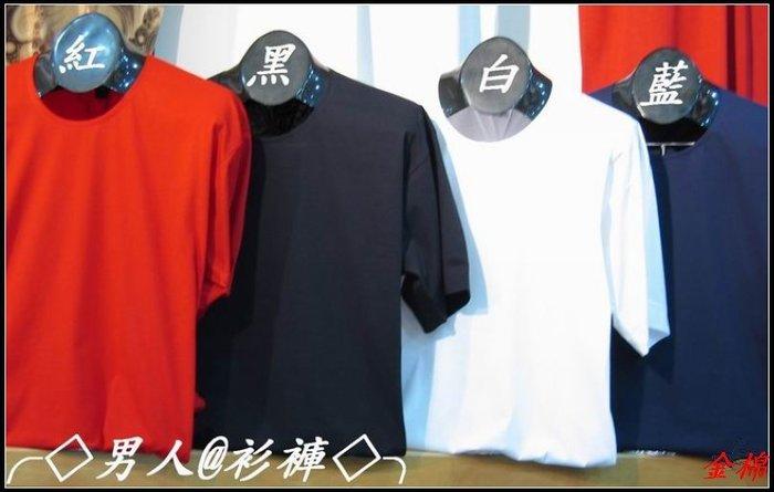 ◇大男人@衫褲◇【金棉內衣】休閒外穿.紅.白.黑.藍四色【長短皆有】【滿6件免運】100%純棉