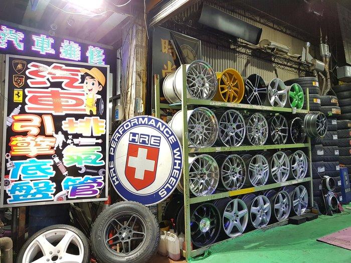 買輪胎送衛生紙 205/50/16 台灣安靜胎 (買一顆送一大袋) 16吋輪胎