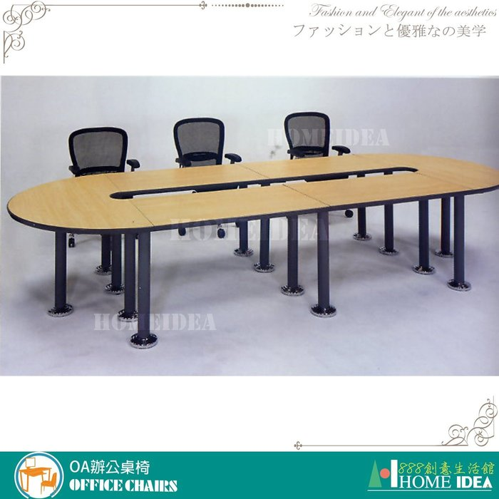 『888創意生活館』176-001-2屏風隔間高隔間活動櫃規劃$1元(23OA辦公桌辦公椅書桌l型會議桌電腦)屏東家具