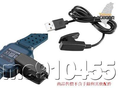 佳明 Garmin Forerunner 230 235 630 735XT 充電器 手錶充電器 充電線 充電夾 數據線